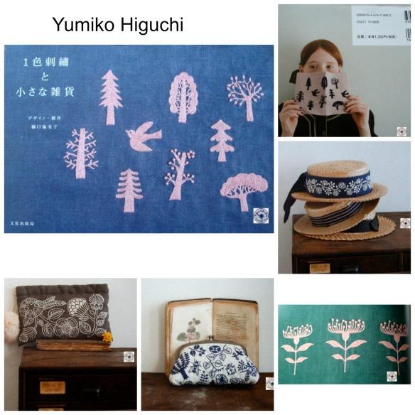 Yumiko Higuchi